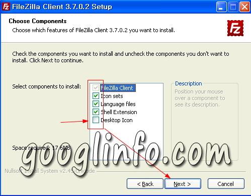 FileZilla 설치 방법, 구성요소 지정