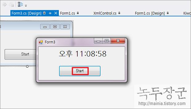 시샵 C# 타이머를 이용해서 시계 만드는 방법