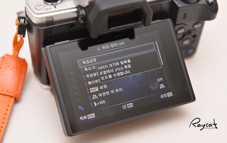올림푸스 카메라 화질/컬러/WB