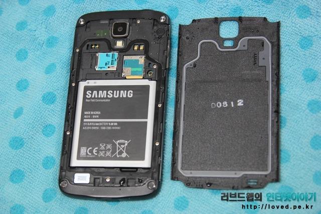 갤럭시S4 액티브 배터리 커버