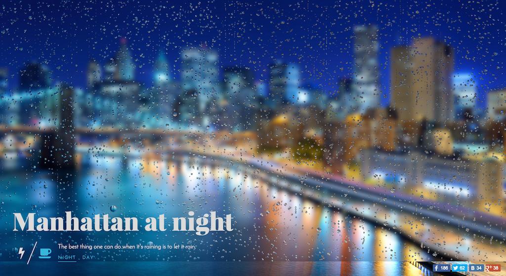 레인 시뮬레이터 맨해튼의 밤