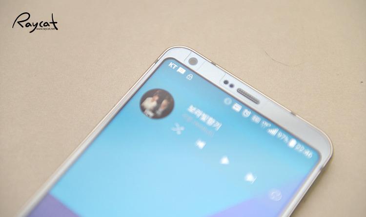 LG G6 화면 베젤