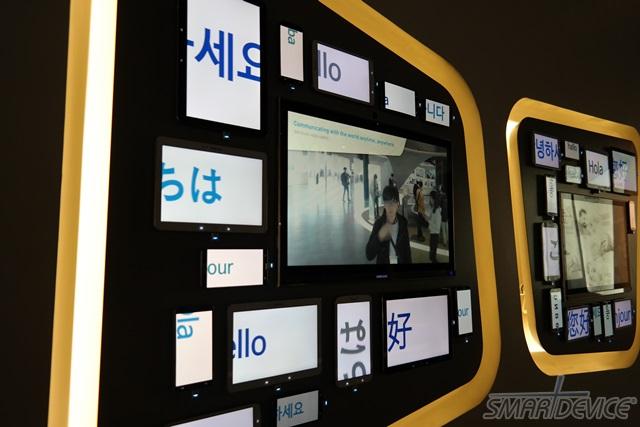 Samsung Innovation Museum, sim, 삼성이노베이션뮤지엄, 삼성 박물관, 삼성 이노베이션 뮤지엄, 삼성 견학,