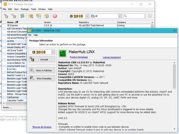 루덴스코드 labview 로 arduino 사용하기 linx 시리얼통신