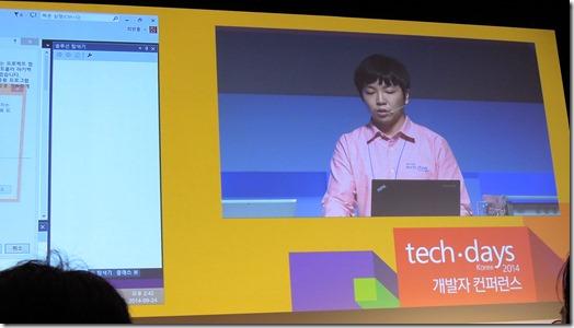 2014-09-24 TechDays2014 030