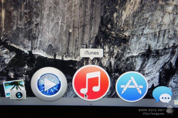 OSX, 맥북, 맥북에어, 맥북프로, 맥프레, 설정, 단축키, 요약, 정리