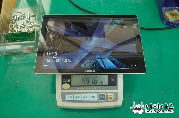 삼성 갤럭시 탭 프로 S LTE 사용 후기