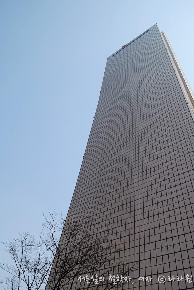 63빌딩 데이트 코스, 63빌딩 전시회