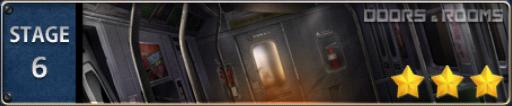 방탈출 챕터2-6