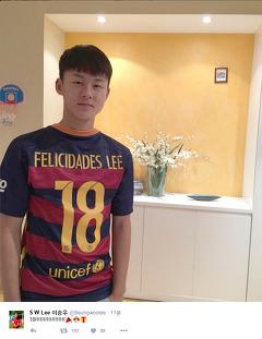 '18세 생일' 이승우, 바르사 정식 유니폼 인증 - 이승우의 형 이승준(21·그라마넷)은 누구?