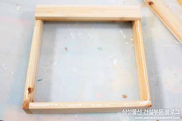 삼성물산_침실조명_DIY_7