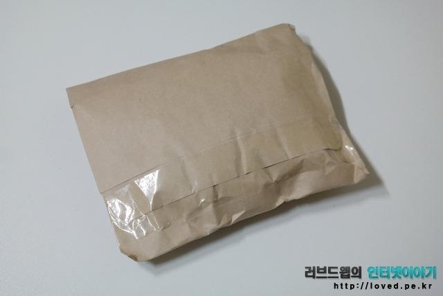 배송 포장