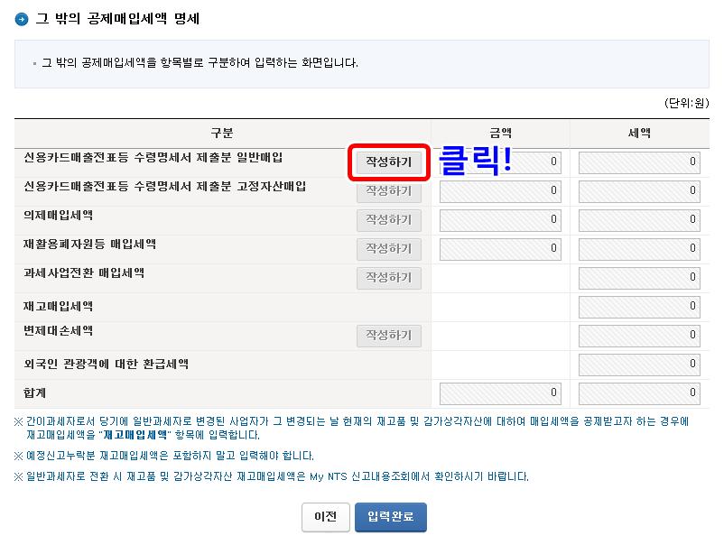 Hình ảnh từ Hàn Quốc Kia Rồi: 257C4F34578C5C7226E285