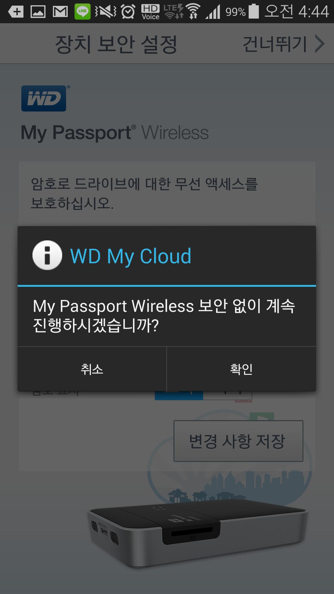 WD My Passport Wireless 사용기, WD My Passport Wireless 가장 자세한 리뷰,리뷰,사용기,WD My Passport Wireless,마이패스포트 와이어리스,마이 패스포트 와이어리스,WD 무선 외장하드,무선외장하드,배터리,충전,성능,발열,속도,WD My Passport Wireless 벤치마크, WD My Passport Wireless 속도,WD My Passport Wireless 사용기 가장 자세한 리뷰를 올려봅니다. 아직은 국내에 후기가 없는데요. 제가 먼저 올려봅니다. 외장하드를 무선으로 들고다니는 타입은 이미 나왔지만 웨스턴디지털에서 내어놓은것은 처음이긴 한데요. 곧 국내에 출시될 WD My Passport Wireless 사용을 해보고 이 제품의 특징과 그리고 실제 사용시 활용 방법, 그리고 단점은 없는지 확인해 볼 것입니다. 외장하드를 들고다니면서 쓰는것은 스마트폰 때문에 생긴 타입이긴 합니다. 스마트폰의 저장 공간이 점점 많아지고 있긴 하지만 아직은 대용량의 컨텐츠들을 많이 들고다니기에는 부족합니다. WD My Passport Wireless 사용을 하면 여러 스마트폰을 연결해서 동영상이나 음악 사진을 볼 수 있습니다. 집에서 여러 사용자가 연결해서 사용하는 공용 스토리지로 사용할 수 도 있죠. 또는 들고다니는 USB 3.0 외장하드의 역할도 할 수 있습니다.  외장하드와 차이나는 무선 외장하드라는 것은 쉽게 생각하면 외장하드에 내부에 배터리가 들어있고 무선으로 연결할 수 있는 AP가 내장된 모델로 볼 수 있습니다. 그런데 WD My Passport Wireless는 몇 가지 특이한 점이 있습니다. SD슬롯을 내장하고 있으며, FTP 접속, SSH 접속 또한 지원을 합니다. 내부 전송속도 또한 크게 개선했습니다. 카메라나 캠코더 촬영 후 SD 메모리를 장착하면 자동으로 내용을 복사 또는 이동해주게 됩니다. 배터리의 잔량도 4단계로 확인할 수 있으며 WPS 버튼도 있어서 쉽게 네트워크에 연결할 수 있게 해 줍니다. WD My Cloud은 상당히 직관적이었고 사용이 편리했습니다. 초보자도 쉽게 설정하고 사용할 수 있도록 한 부분이 상당히 인상적이었네요. 그럼 자세한 리뷰를 통해서 제품의 기능들을 모두 파악해보도록 하겠습니다.