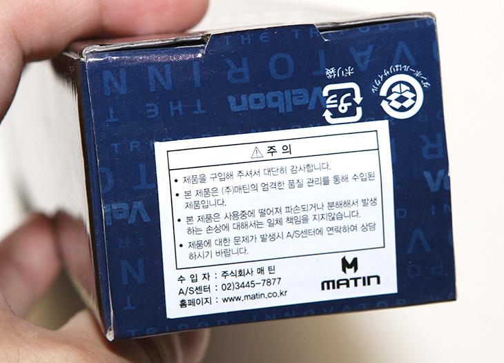 벨본, 울트라스틱8, 디파이핑, 모노포드 ,후기,벨본 울트라스틱8 디파이핑 모노포드 후기,벨본 모노포드,모노포드,카메라,삼각대,캐논 EOS,EOS M3,사진,카메라,삼각대,무게,길이,벨본 울트라스틱8 디파이핑 모노포드 후기를 올려봅니다. 저는 캐논 EOS 7D와 EOS M3를 사용하고 있습니다. EOS M3는 그렇게 무거운 카메라는 아니므로 목 스트랩에 걸어서 사용해도 문제는 없는데요. 그런데 제 메인카메라는 엄청 무거운 편 입니다. 무게를 줄여줄 벨본 울트라스틱8 디파이핑 모노포드를 사용하면 장시간 야외에서 촬영시에도 피곤함을 많이 줄여줄 수 있습니다. 물론 삼각대에 올려서 사용해도 되지만 삼각대는 기동성에서 좀 떨어지는 편이죠. 그래서 모노포드를 사용하게 됩니다. 무거운 카메라를 계속 들고 움직이면서 촬영해야 한다면 무척 힘듭니다. 그런데 이것을 이용하면 무척 편해지죠. 들고 있어야 하는 무게를 줄여주게 되니까요. 벨본 울트라스틱8 디파이핑 모노포드는 상단에 헤더 부분은 없고 아래에 다리 부분만 있는 형태 입니다. 상단에는 기존에 삼각대에서 사용하던 헤더를 올려서 사용해도 되며 또는 직접 카메라에 고정시켜서 사용해도 상관은 없습니다.