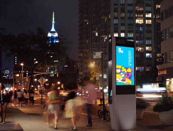 뉴욕시내 와이파이 제공 첨단기술 공중전화