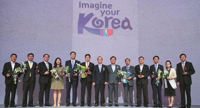 2014 한국관광의 별