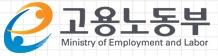 고용노동부 로고