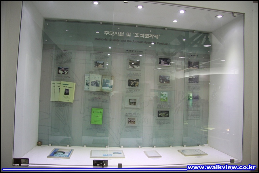 이효석문학관