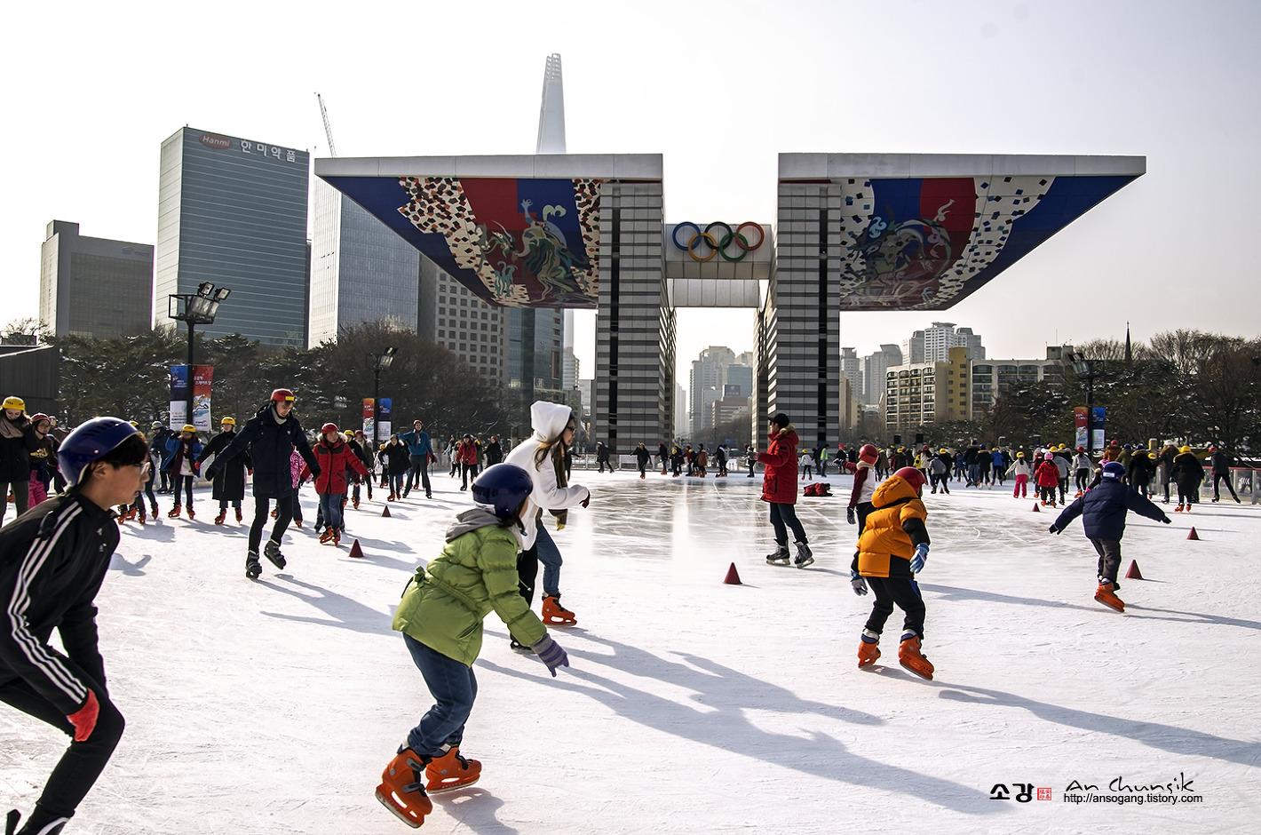 즐거운 스케이팅