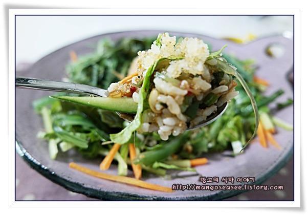 톡톡 터지는 날치알 비빔밥