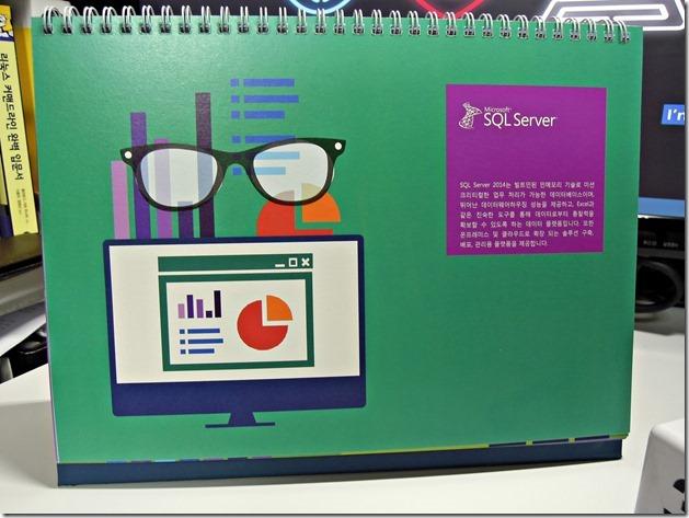 2015-01-12 Microsoft_2015_Calendar 013