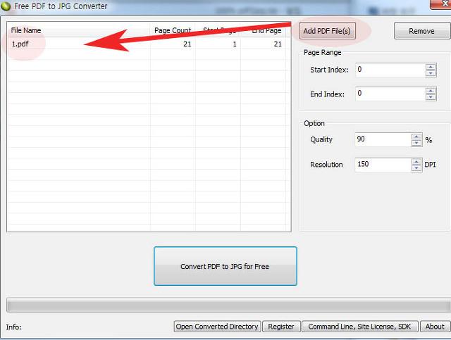 PDF JPG 파일 변환 바로하는 방법