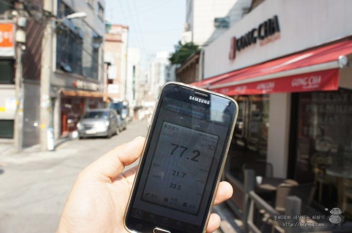 SKT, 광대역, LTE-A, 속도 측정, 홍대, 커피골목, 고기골목, 갤오광, 갤럭시S5 광대역 LTE-A