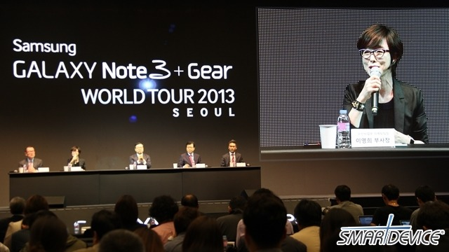 갤럭시 노트3 + 기어 월드투어 2013 서울
