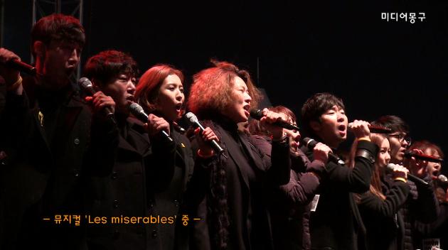 [영상] 레 미제라블, 뮤지컬 배우들 민중의 노래 '전율'