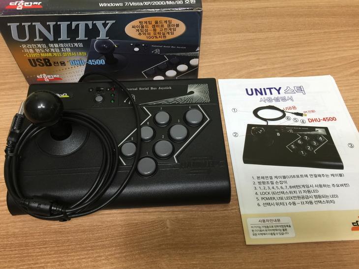 다훈전자 DHU-4500 USB 조이스틱 개봉