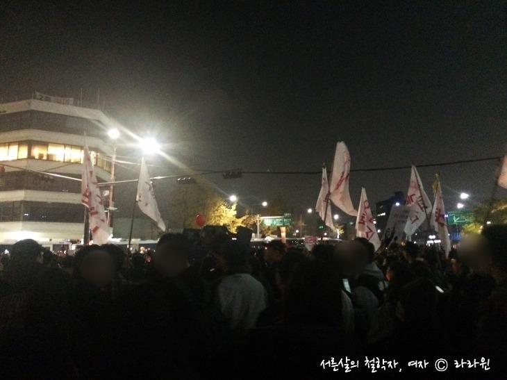 동십자각 촛불집회