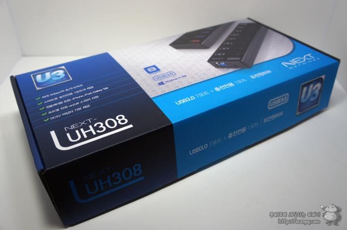 USB 허브 추천 USB 3.0 허브와 유전원 충전까지 (NEXT UH308 8포트)