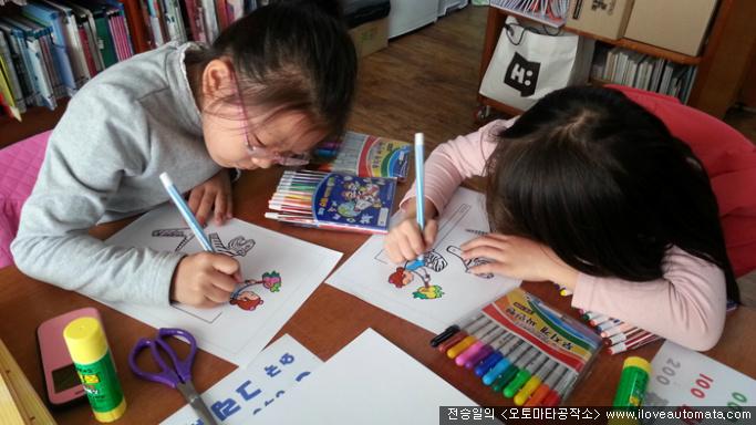 고양 화정초등학교 (11.4)