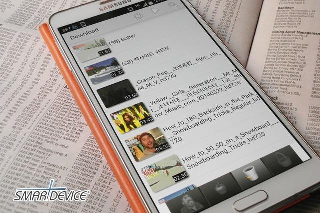 갤럭시 노트3, 갤럭시 노트3 활용, 데이터 요금, 유투브 동영상 다운로드, 유투브 동영상 활용, 유튜브 다운로드, 유튜브 동영상, 유튜브 동영상 다운로드