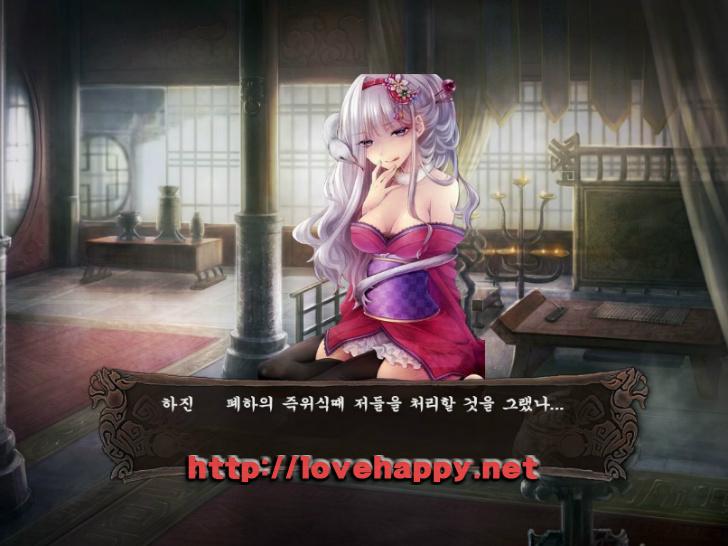 미녀삼국지 - 6화 하진, 잘못된 판단을 내리다. 012