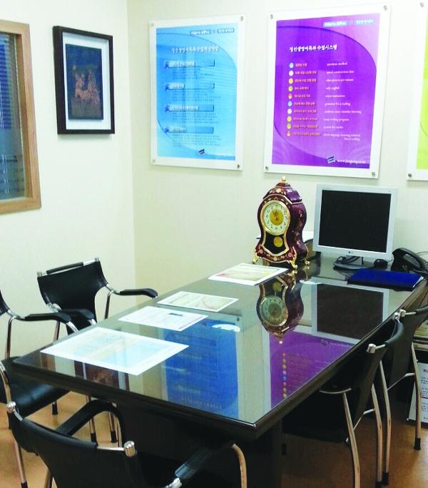 학부모 및 학생 상담실