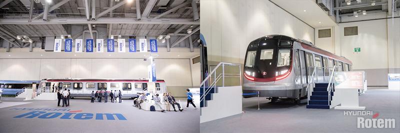 현대로템의 철도 기술력을 한자리에서! 2017 부산국제철도기술산업전 in 부산 벡스코