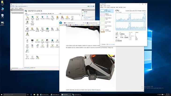 무소음 ,컴퓨터 ,Asrock, J3160 ,ITX, 디파이 ,B40 ,BLACK,무소음 컴퓨터, Asrock J3160 ITX ,디파이 B40 BLACK,IT,IT 제품리뷰,조용한 시스템을 저는 좋아해서 그런쪽으로 튜닝을 선호합니다. 이번에 만들어본 시스템의 경우에도 그런 시스템인데요. 무소음 컴퓨터 Asrock J3160 ITX 디파이 B40 BLACK 를 이용해서 만들어 봤습니다. 후면 케이스팬이 한개 있긴 한데 시스템 설계상 팬을 돌리지 않아도 문제는 없더군요. Asrock J3160 ITX 경우 쿼드코어 셀러론 프로세서가 들어가 있고 꽤 저전력으로 동작 합니다. 무소음 컴퓨터를 만들기에 적당한 시스템이죠. 이것으로 서버를 돌려도 좋고 NAS 처럼 파일 저장소로 사용해도 좋습니다.