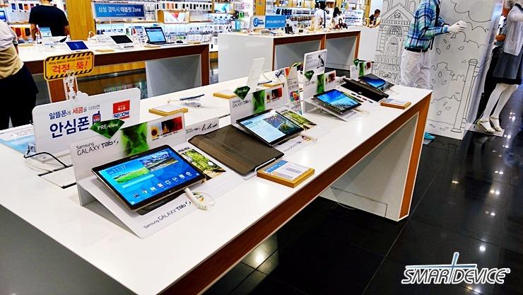 갤럭시 탭S, 삼성전자, 삼성, 레벨 온, 갤럭시 탭 예약판매, 갤럭시 탭S 디자인, 갤럭시 탭S 스펙, 갤럭시 탭S 사은품
