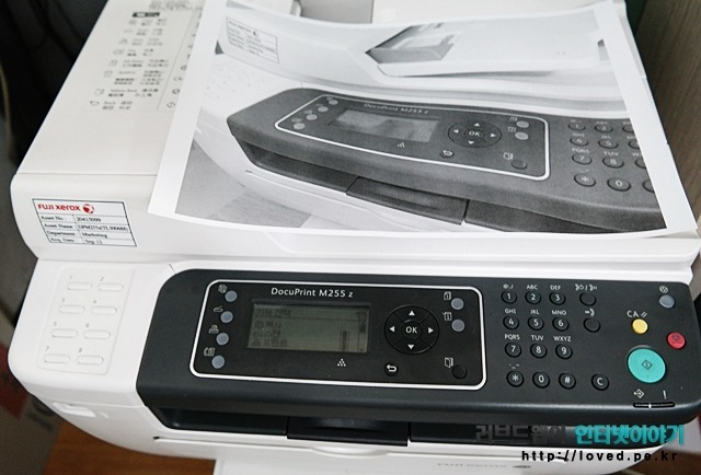 후지제록스 프린터스 레이저 복합기 DP M255z