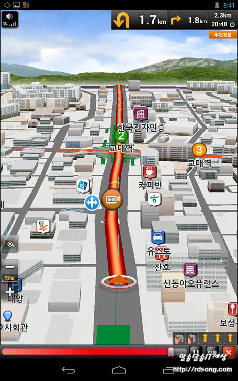 넥서스7 하이드라이브 네비, 넥서스7 네비게이션, 넥서스7 무료네비, 하이드라이브 안드로이드 무료 네비맴, 하이드라이브 3D 네비게이션