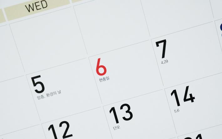현충일, 6월6일, 공휴일,국경일,2013 현충일, 현충일 쉬는날,현충원,한화,한화데이즈