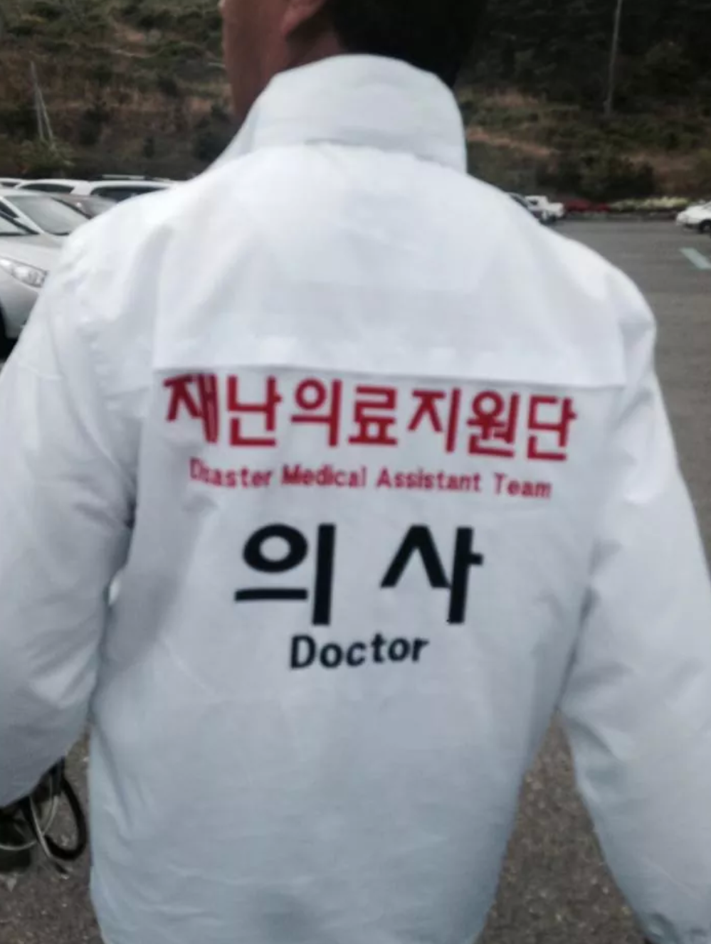 진도 의료봉사, 세월호 자원봉사,