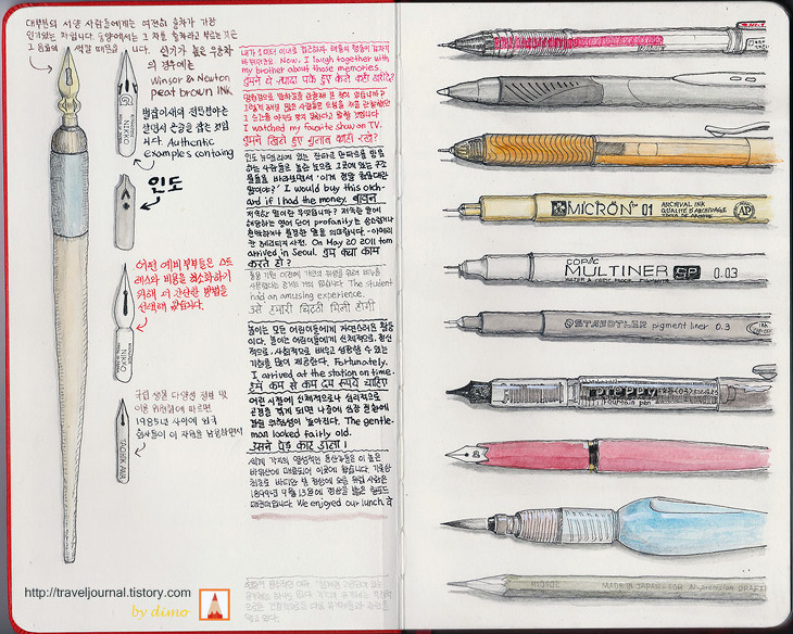 몰스킨 스케치북 moleskine sketch