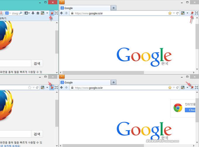파이어폭스 화면분할 스크롤동기화