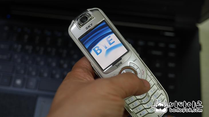 스카이 IM-7400 피쳐폰