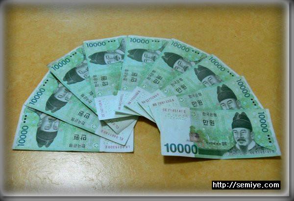 신용카드-금융-카드-현금-현금영수증