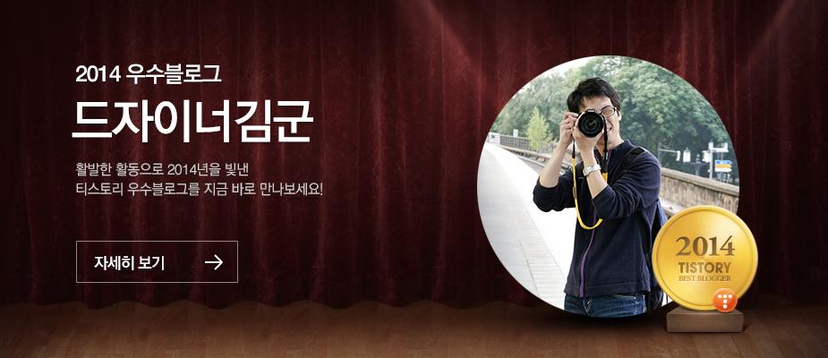 김군의 생각하는노리터