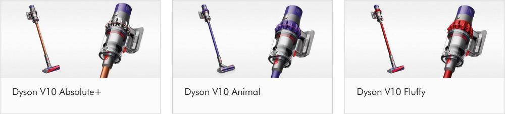 Dyson V10 Absolute+, Dyson V10 Animal, Dyson V10 Fluffy